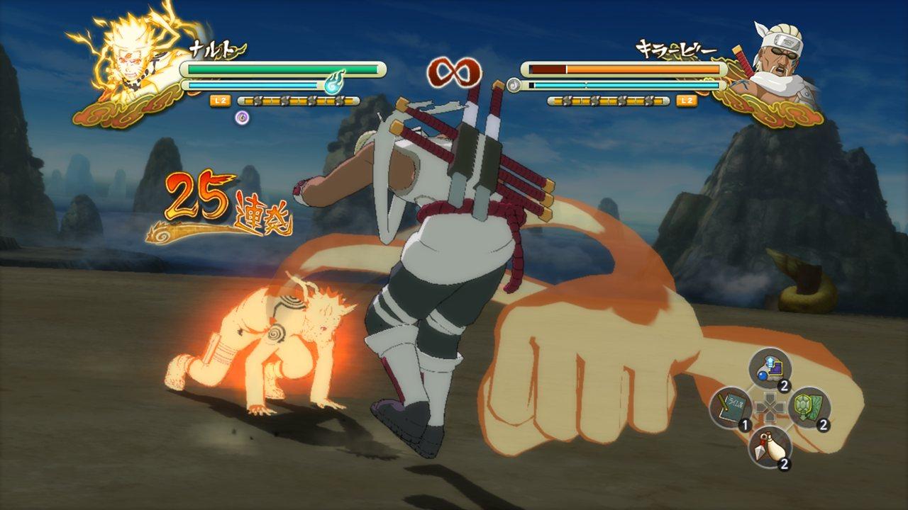 descargar naruto shippuden ultimate ninja storm 4 para psp android