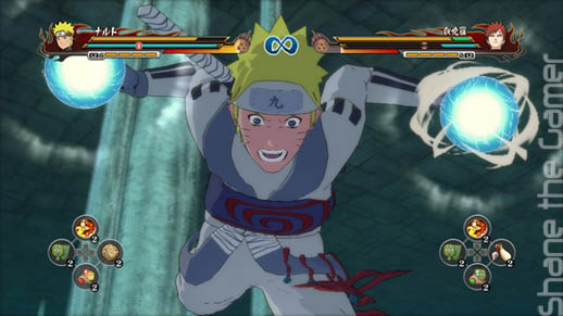 Naruto Ultimate Ninja Revolution