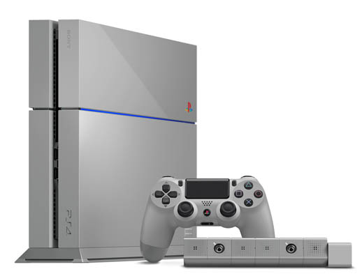 PS4 LE 20th Anniversary Console