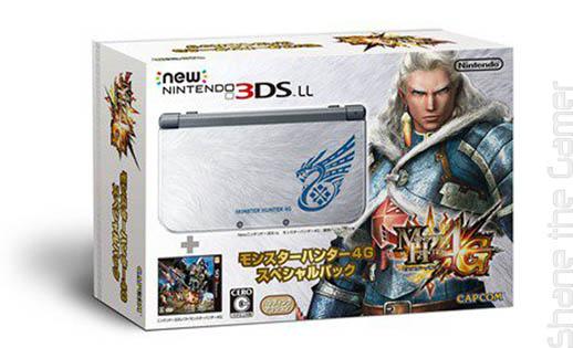 New 3DS Monster Hunter Bundle