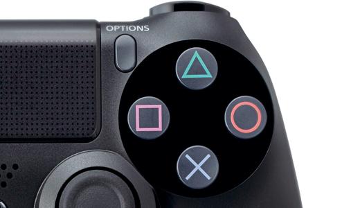 PlayStation 4 Gets Yukimura Update - News