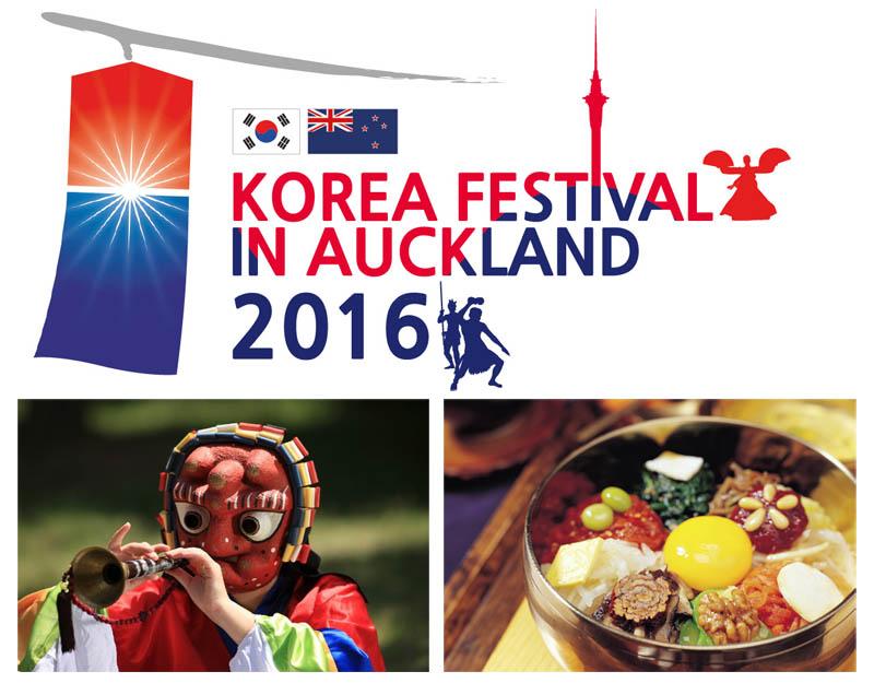 Auckland's Korea Fest 2016
