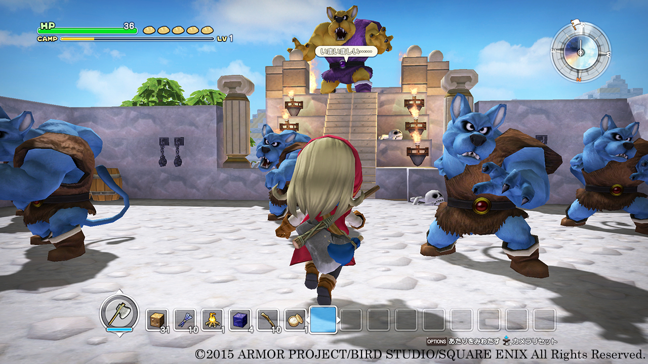 DragonQuestBuilders-121