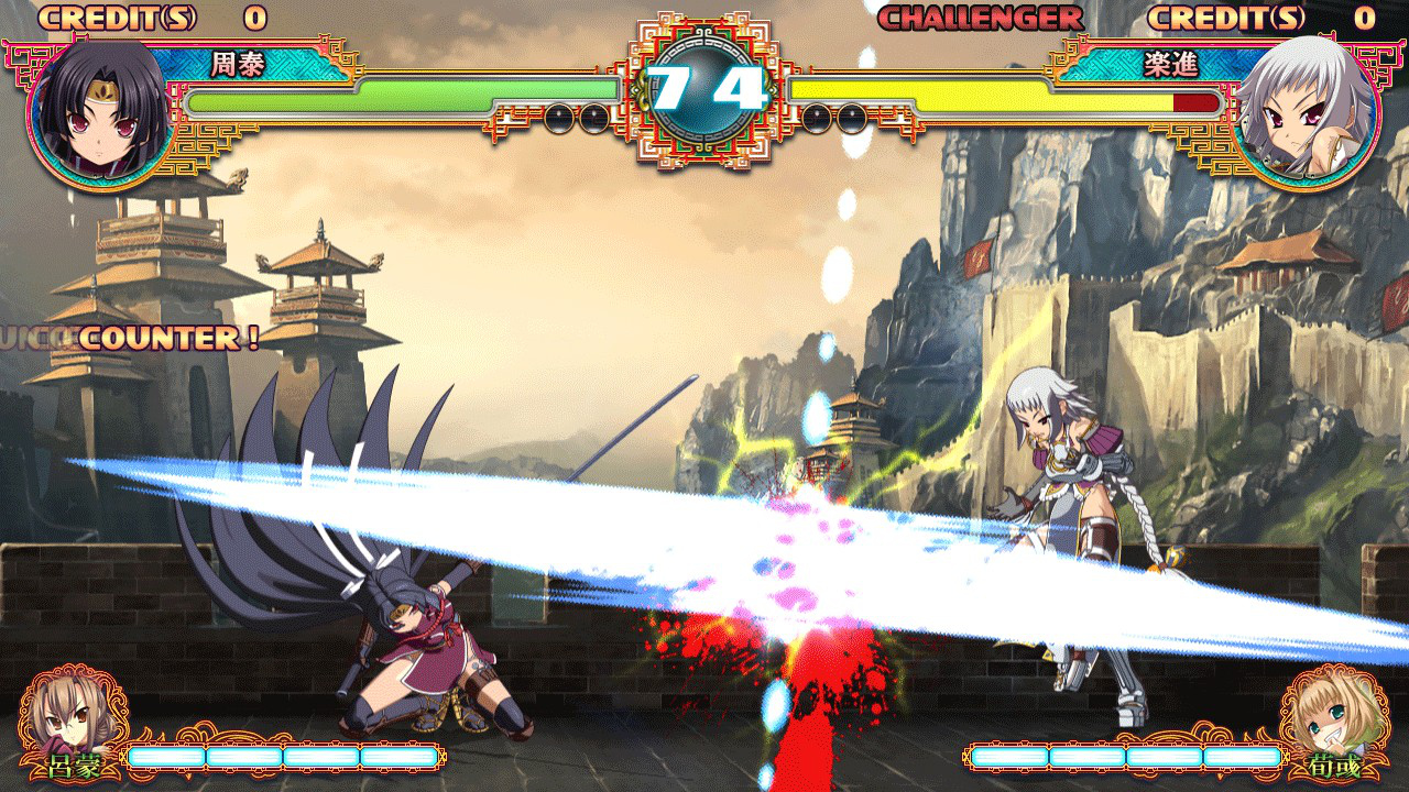 koihime-enbu-screenshot-ME3050226599_2