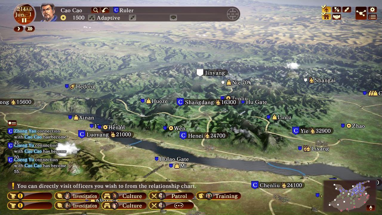 romance-of-the-three-kingdoms-XIII-screenshot-7
