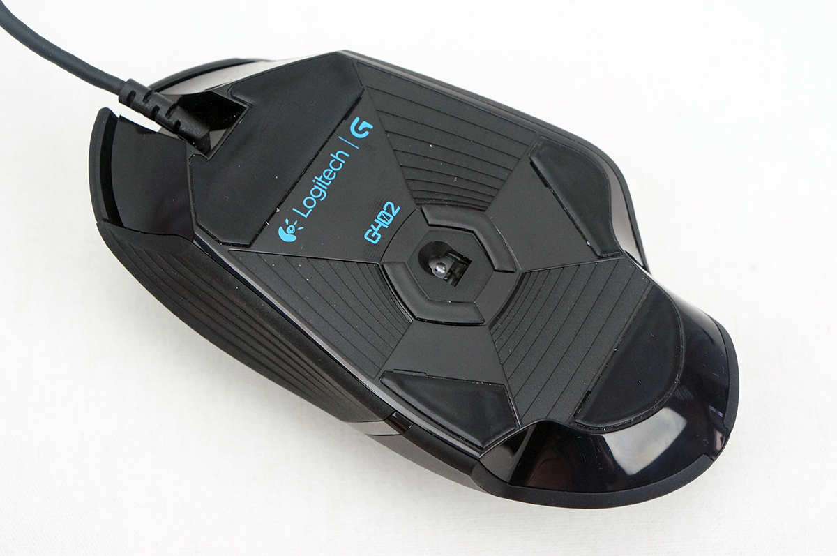 Logitech G402 Hyperion Fury Gaming Mouse Review – STG