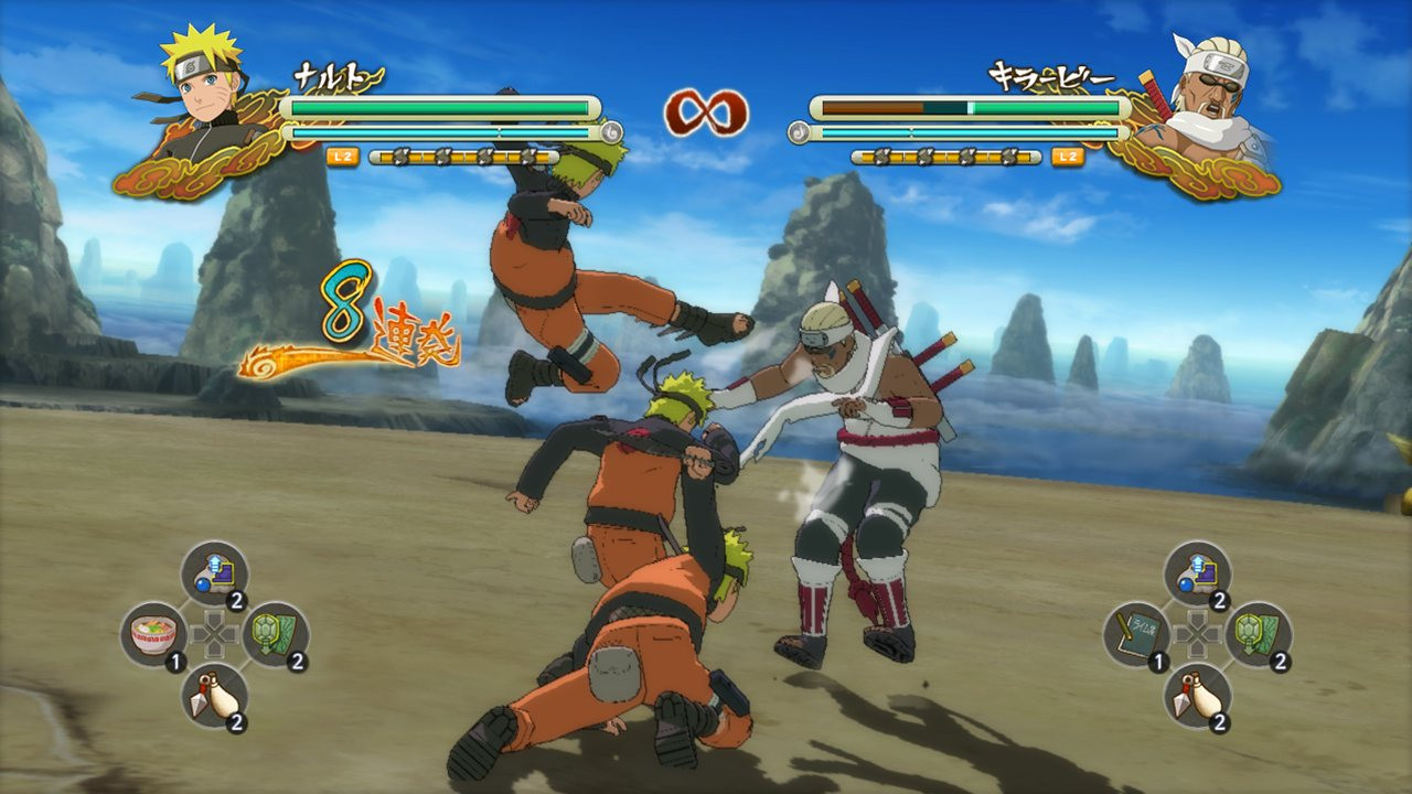 All Naruto  One Game – STG