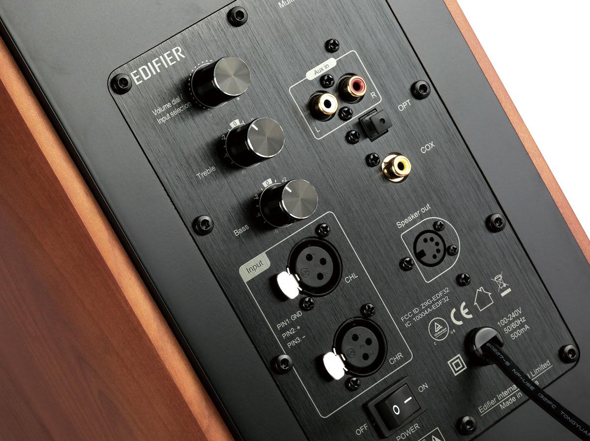 Edifier S2000 Pro