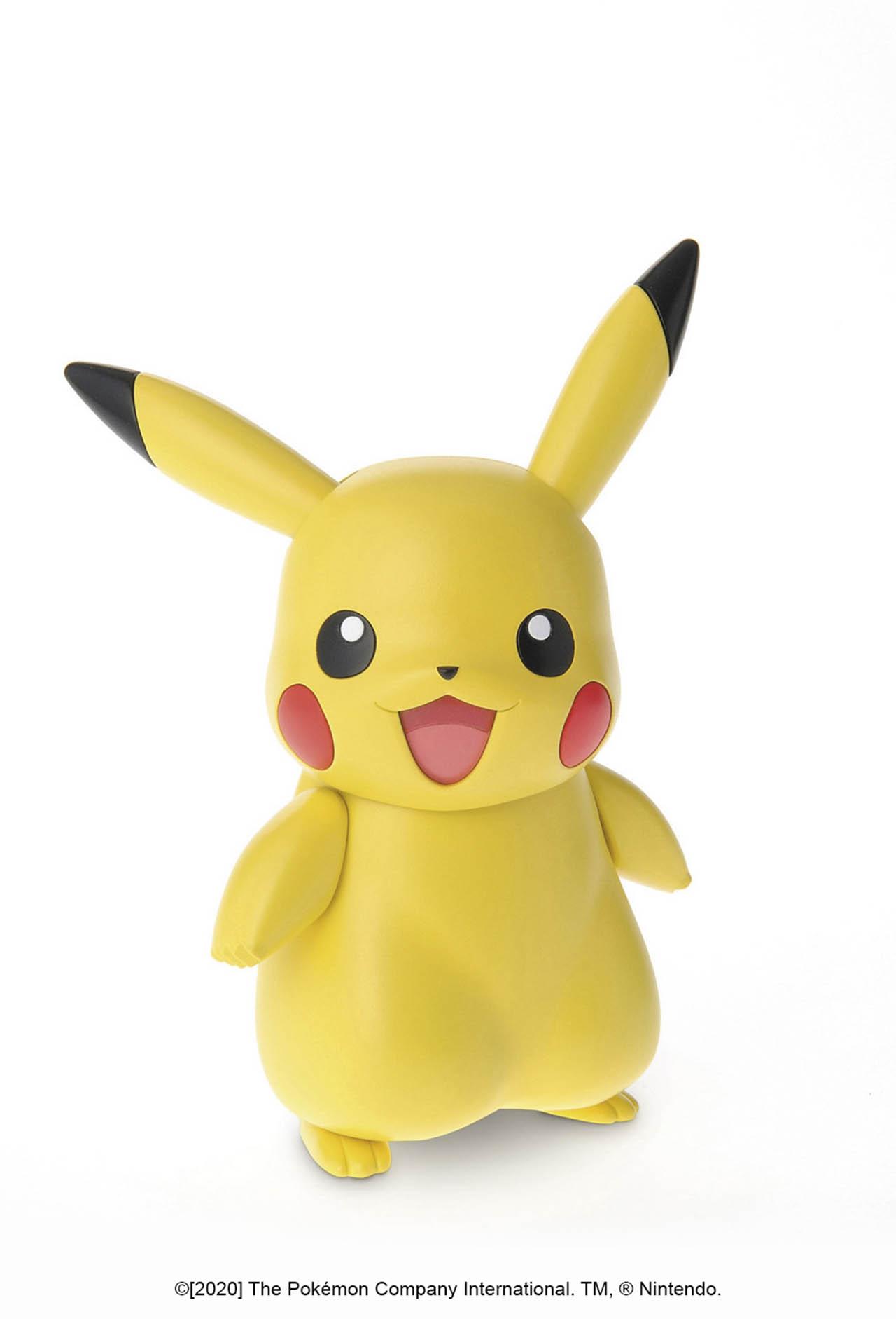 Bandai Hibby Pikachu