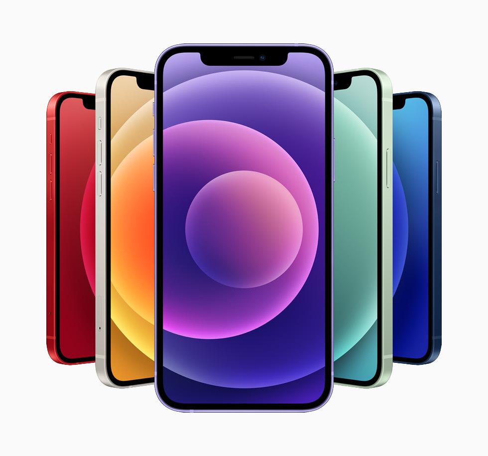 Apple iPhone 12 Purple