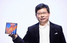 Huawei Virtual Showcase