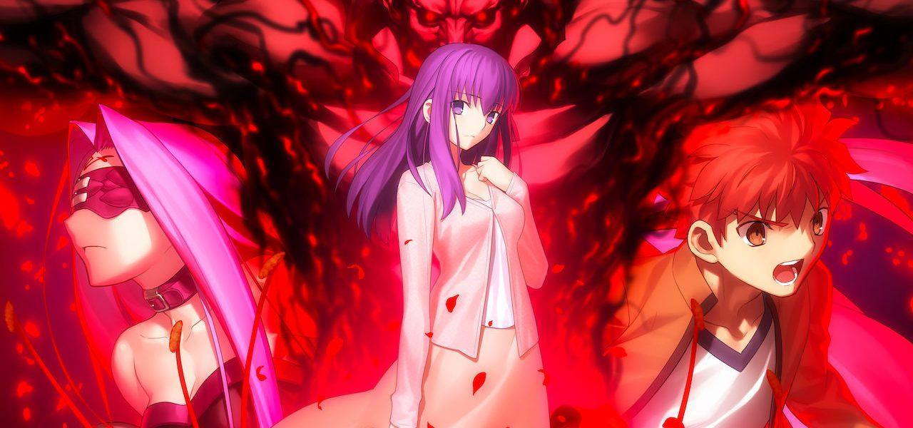 Fate Stay Night - Heaven's Feel II - Lost Butterfly