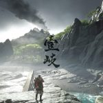 Ghost of Tsushima - Directors Cut